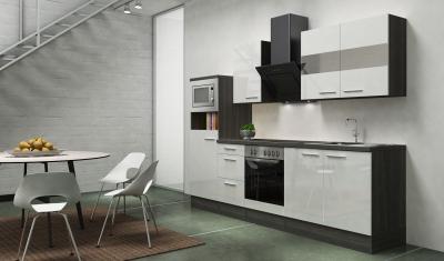 respekta Küchenblock RP270EWCMIS Hochglanz weiss Schräghaube