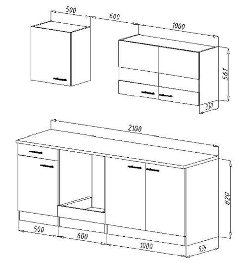 respekta k chenzeile kb210esw weiss ohne k hlschrank. Black Bedroom Furniture Sets. Home Design Ideas