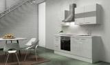 respekta Küchenblock RP210WWC Hochglanz weiss ohne Kühlschrank