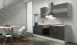 Küchenblock RP270WGC grau hochglanz